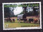 URUGUAY Sc#1822 MNH STAMP cattle carriage farm cow bull cv$2