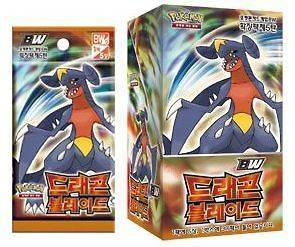 POKEMON CARD GAME   DRAGON BLADE   BOOSTER BOX KOREAN 1ST EDITION BW