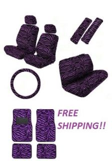 purple zebra car seat covers