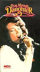 Coal Miners Daughter VHS, 1992