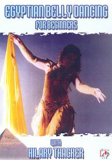 Egyptian Belly Dancing for Beginniners DVD, 2007