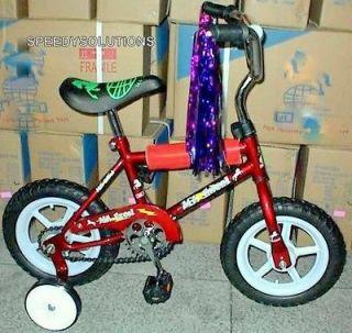 bicycle training wheels children