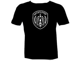 Russian KGB Spetznaz Spetsnaz Gruppa Alpha Alfa T Shirt