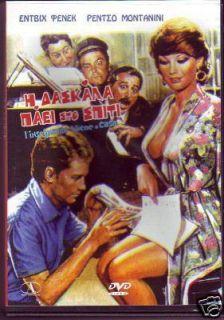 insegnante viene a casa 1978 Edwige Fenech Vintage Movie Poster