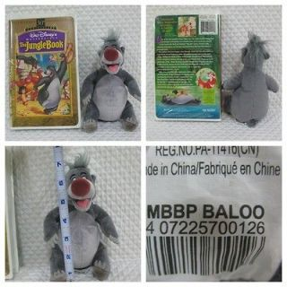 Jungle Book VHS video with 7 Plush Baloo Toy GREAT COMBO DEAL movie