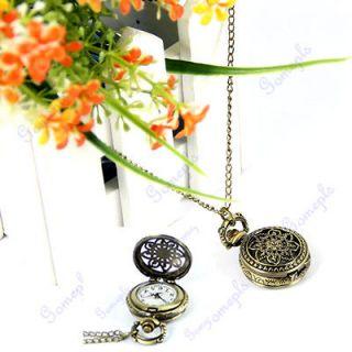 Vintage Bronze Flower Pattern Quartz Necklace Chain Pendant Pocket