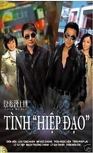 Tinh Hiep Dao, Tron Bo 2 Dvds, Phim HongKong 20 Tap