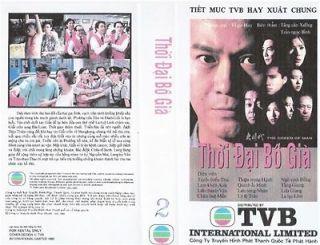 Thoi Dai Bo Gia, Tron Bo 4 Dvds, Phim HongKong 40 Tap