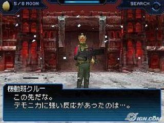 Shin Megami Tensei Strange Journey Nintendo DS, 2010