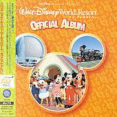 Walt Disney World Resort In Florida Official Album CD, Feb 2001, Avex