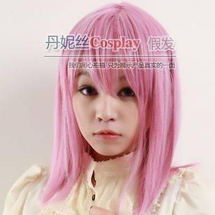 Mary COS wig. cosplay wig ★pink /medium wig+gift