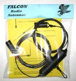 Falcon New 1500 Watt 2 Meter Dipole Base Station Antenna for Amateur