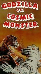 Godzilla Vs. Mechagodzilla VHS, 1989