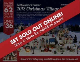 Cobblestone Corners® 2012 Christmas Village Collections   Sold Out