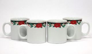 Set Of Four Vintage Tienshan Fine China Christmas Mugs