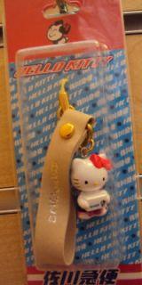 Sanrio Hello Kitty x Japanese Carrier Charm Phone Strap