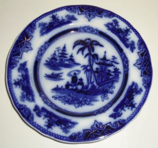 Petrus Regout Flow Blue Dinner Plate #2 Kong Pattern