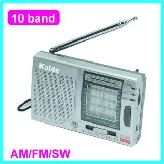 Sony ICF SW7600GR Multi Band World Receiver AM/FM Shortwave Radio NEW
