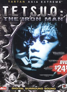 Tetsuo The Iron Man DVD, 2005
