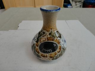 German Art Pottery Vase, Handarbeit (Used/Vintage)
