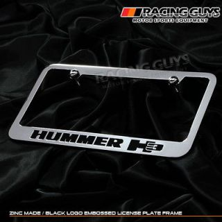 Newly listed HUMMER H3 POLISHED CHROME LICENSE PLATE FRAME 05 10 NEW