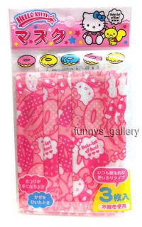 Sanrio Hello Kitty kids Disposal Hygiene Face Flu Mask # P x 3pcs