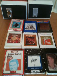 Vintage Mayfair 8 Japanese Modernist 8 Track Tape Player and 9 8 track