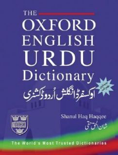 The Oxford English Urdu Dictionary 2003, Hardcover