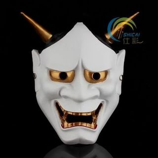 Japanese Buddhist Hannya Evil Mask Men NOH Rail colored