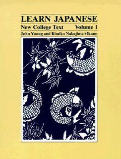 Vol. 1 by Kimiko Nakajima Okana and John Young 1984, Hardcover