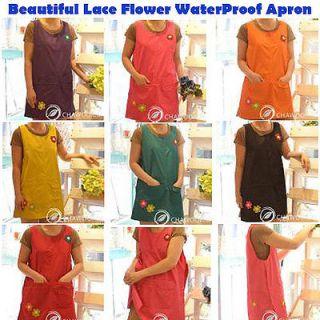 Beautiful Lace Flower WaterProof Apron, Kitchen Linens CHOOSE 8 COLOR