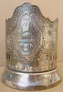 1977 russian silver plated tea glass holder with aurora expedited