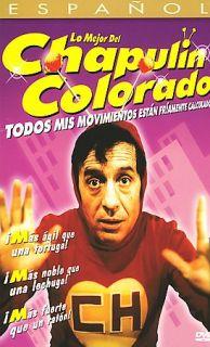 Lo Mejor del Chapulin Colorado   Vol. 8 DVD, 2007