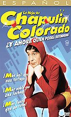 Chapulin Colorado   Lo Mejor Del Chapulin Colorado Vol. 10 DVD, 2007