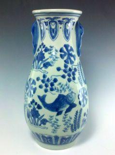 seymour mann china blue vase koi fish 10 3 4