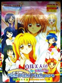 mermaid melody pichi pichi pitch pure 1 91end 4dvd from