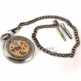 Newly listed Antique Steampunk Pocket Watch Gold Mechanical Skeleton