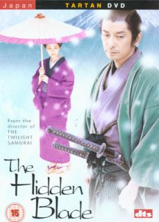 the hidden blade masatoshi nagase takako matsu new dvd time left $ 14