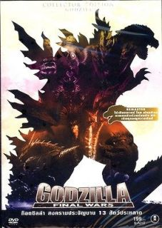 New Godzilla  FINAL WARS 13 Monsters fighting Thai DVD Japanese