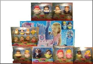 New Fisher Price Little People Disney Princess Song Palace Bundle