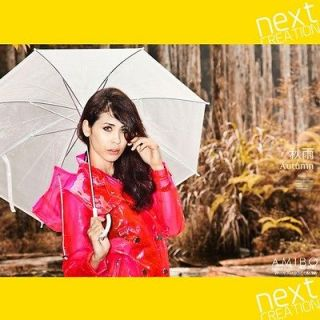 AMIBO] CHANGE LINE Plastic Gorgeous Practical Raincoat Woman