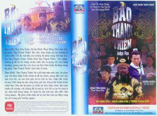 Bao Thanh Thien, Tron Bo 29 tap DVD Phim moi 2008