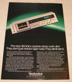 vintage technics rs m228x cassette deck print ad 1982 expedited