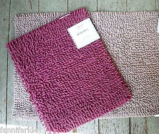 PURPLE SHAG BATH RUG ~ 100% COTTON BATH MAT ~ 18 x 28 ~ MACHINE