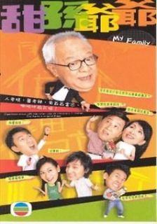 tinh ong chau bo 2 dvds phim xa hoi hongkong