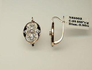 RUSSIAN STYLE 14K ROSE/WHITE GOLD DIAMOND EARRINGS WITH ENAMEL