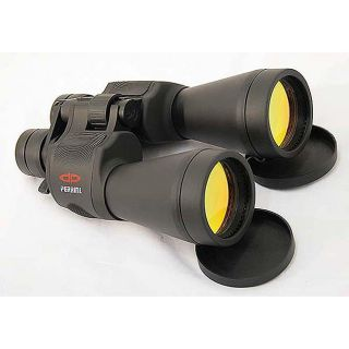 Perrini Chrome 20x50x70 Binocular   Perrini Chrome Binoculars W/Zoom