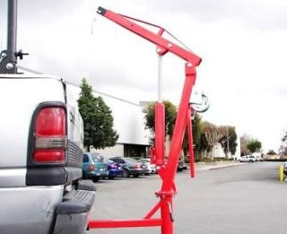 500 LB PICK UP TRUCK HYDRAULIC PWC DOCK JIB ENGINE HOIST CRANE HITCH