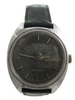 vintage mens mechanical 26 jewel ussr sekonda watch # se1