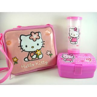 RARE Hello Kitty Pink Heart Water Bottle Lunch Box Shoulder Bag SET